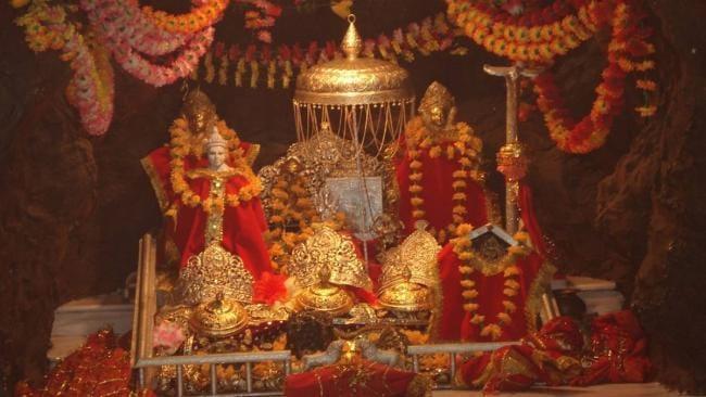 PunjabKesari, Vaishno Devi Temple, वैष्णो देवी यात्रा, वैष्णो देवी, त्रिकुटपर्वत, मां त्रिकुटा, Maa Trikuta,