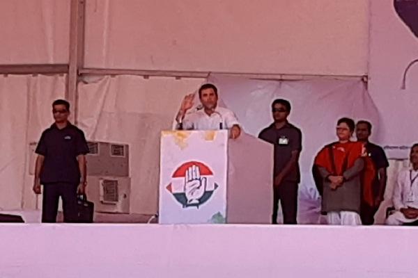 PunjabKesari, Rahul Gandhi