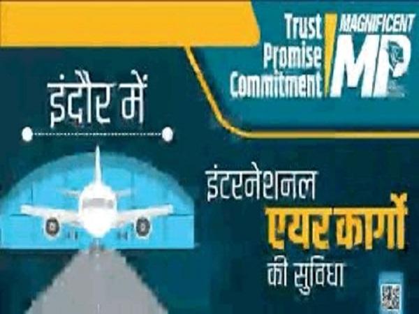 PunjabKesari, Madhya Pradesh News, Indore News, BJP, Congress, Kailash Vijayvargiya, Kamal Nath Sarkar, Magnificent Madhya Pradesh, Kisan Karjamafi, Jyotiraditya Scindia