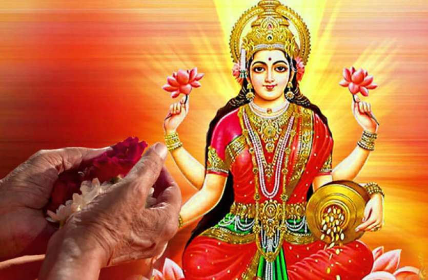 PunjabKesari, Shani Amavasya 2020, Shani Amavasya, Shani Jayanti 2020, Shani Dev, Lord Shani Dev, Amavasya 2020, Devi Lakshmi, Devi lakshmi Stuti, Mantra Bhajan Aarti, Vedic mantra in hindi