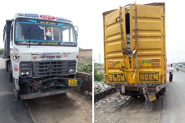 PunjabKesari, accident