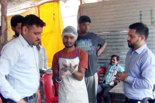PunjabKesari, Street Vendor Image