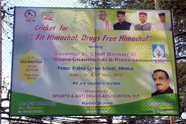 PunjabKesari, Cricket Competition Image