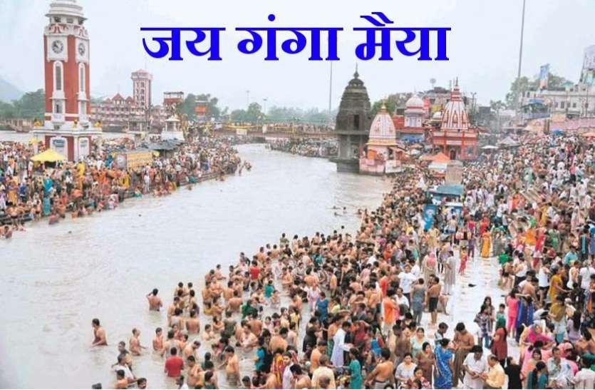 Ganga Dussehra 2020, Ganga Dussehra, गंगा दशहरा, गंगा दशहरा 2020, गंगा मैय्या, मां गंगा, गंगा स्तोत्र, Mantra Bhajan Aarti, Vedic Mantra, Vedic Shalokas, Ganga Worship