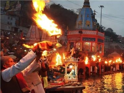 PunjabKesari, Ganga Dussehra 2020, Ganga Dussehra, गंगा दशहरा, गंगा दशहरा 2020, गंगा मैय्या, मां गंगा, गंगा स्तोत्र, Mantra Bhajan Aarti, Vedic Mantra, Vedic Shalokas, Ganga Worship