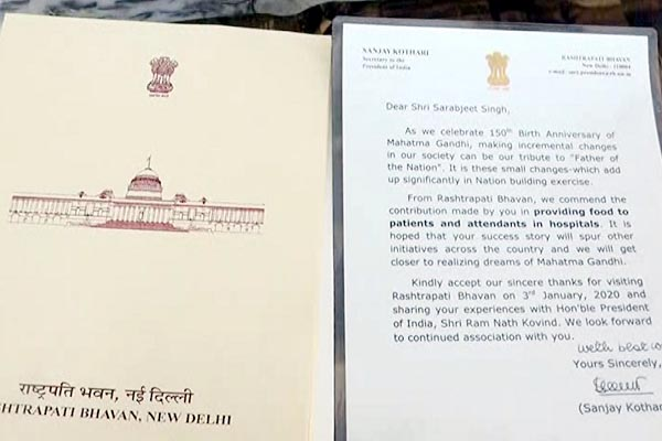 PunjabKesari, Document Image