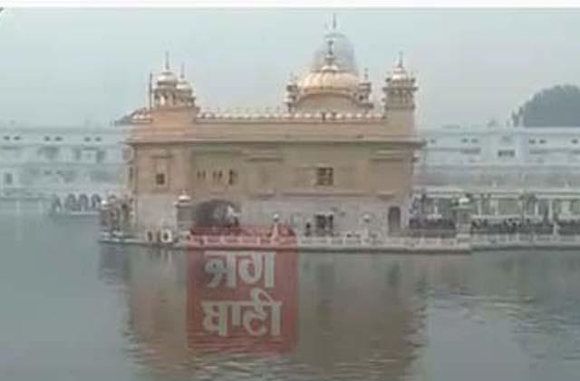 PunjabKesari, Sri Harmandir Sahib