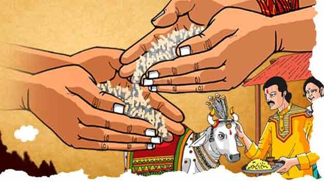 PunjabKesari, donate, Daan, दान