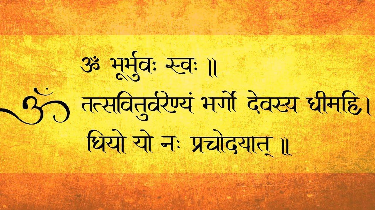 PunjabKesari, gaytri mantra , kundli tv