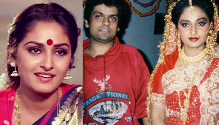PunjabKesari, Jaya parda married life