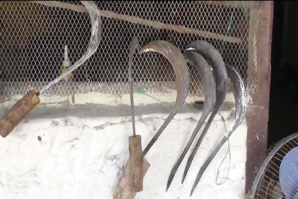 PunjabKesari, Homemage Weapon Image
