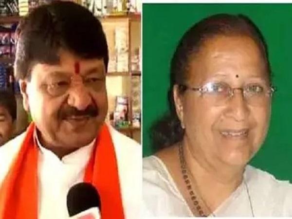 PunjabKesari, Madhya Pradesh, Bhopal news, indore, news, BJP, Congress, Maharashtra Brahmins Co-operative Bank Scam, Sumitra mahajan