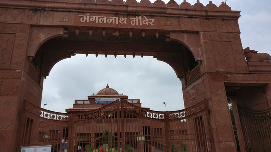 PunjabKesari, Mangal nath Mandir, Mangal Nath temple, Ujjain Mangal Nath temple, Madhya Pradesh Mangal Nath Temple, Mangal Grah, Mars Planet, Mangal Grah and Shiv ji, Lord Shiva, Mangal Nath, Dharmik Sthal, Religious Place in india