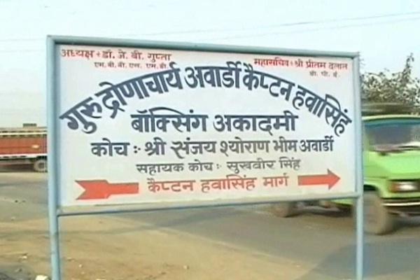 PunjabKesari, bhiwani