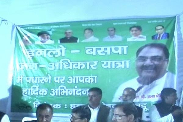 PunjabKesari, Opposition leader, Abhay Chautala image, Rao Narbir
