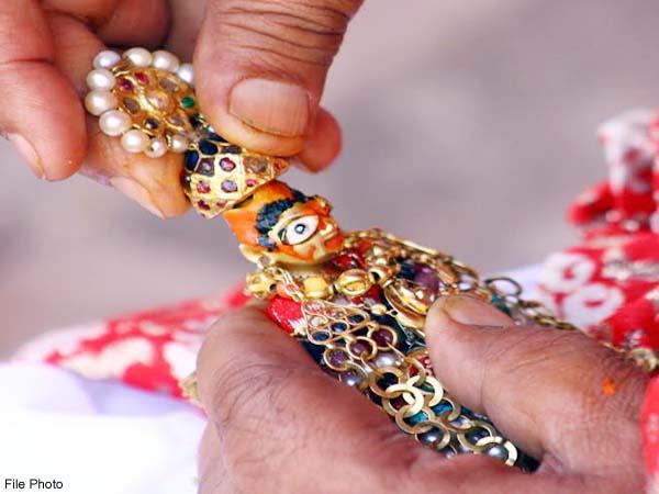 PunjabKesari, God Raghunath Image