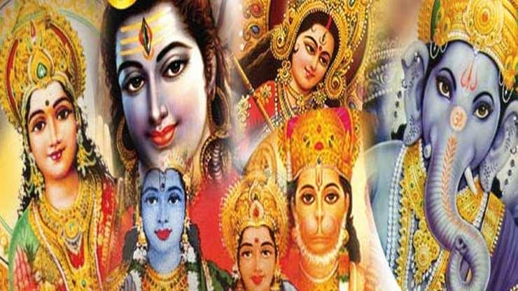 Dharm, 33 कोटि देवी देवता, 33 Devi Devta, Types of hindu devi devta, Types of Hindu Religion, Jyotish Vidya, Jyotish Gyan, Astrology In Hindi, ज्योतिषशास्त्र