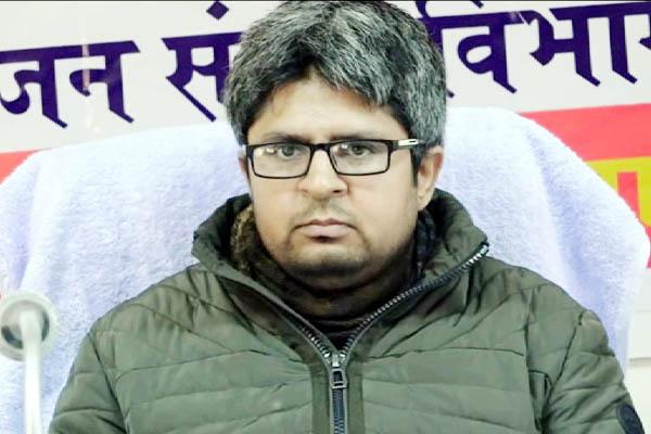 PunjabKesari, Executive Deputy Commissioner Image