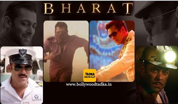 Bollywood Tadka,सलमान खान इमेज