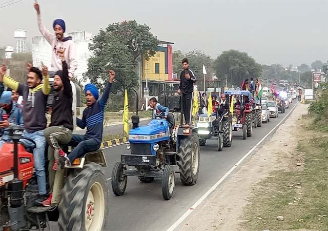 PunjabKesari, Tractor Rally Image