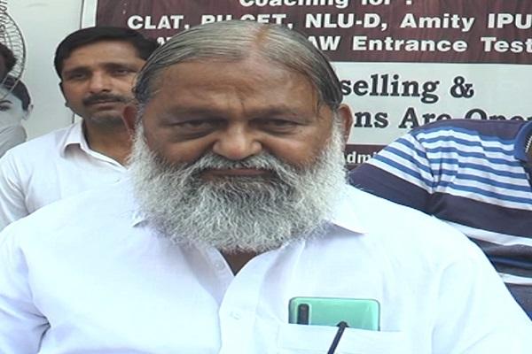 PunjabKesari, Participate, debate, Bjp, Congress