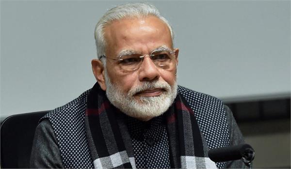 narendra modi ngo foreign fund rajnath singh
