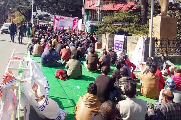 PunjabKesari, Strike Image
