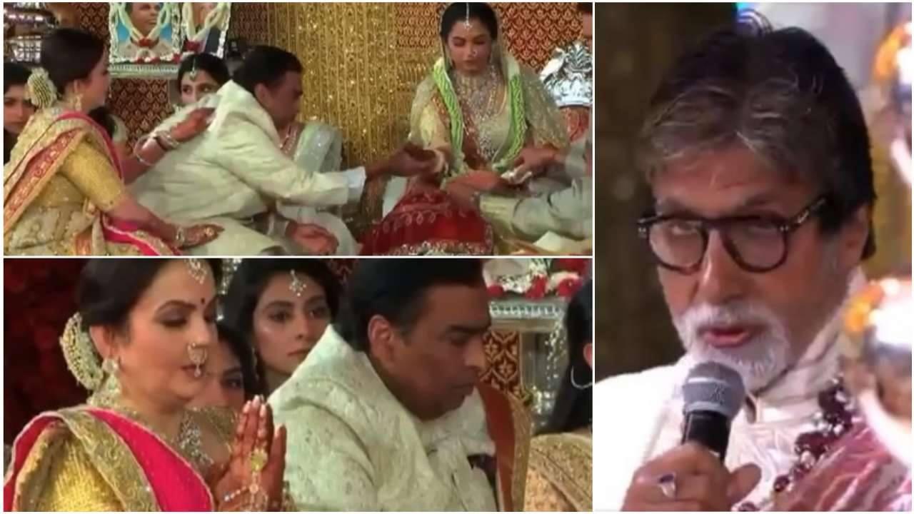 PunjabKesari, Isha Ambani Wedding