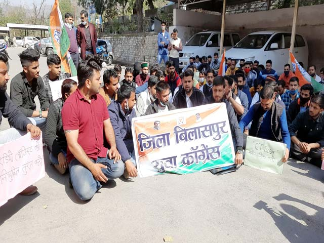 PunjabKesari, Youth Congress Protest Image