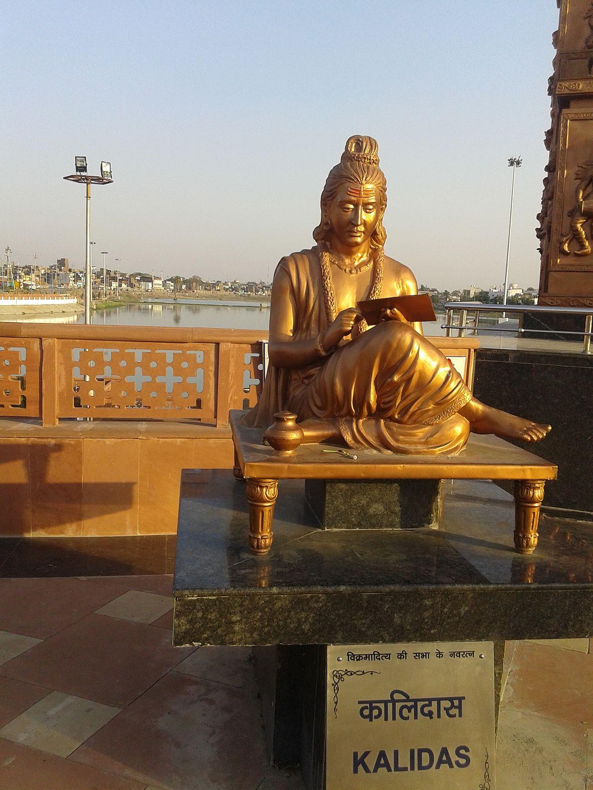 PunjabKesari, Dharam, Mahakavi kalidas, Mahakavi kalidas jayanti 9 november 2019, महाकवि कालिदास, कालिदास, कालिदास जयंती, कालिदास जयंती 2019