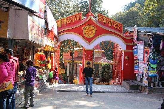 PunjabKesari, Naina Devi Temple