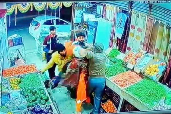 PunjabKesari, Beating Image