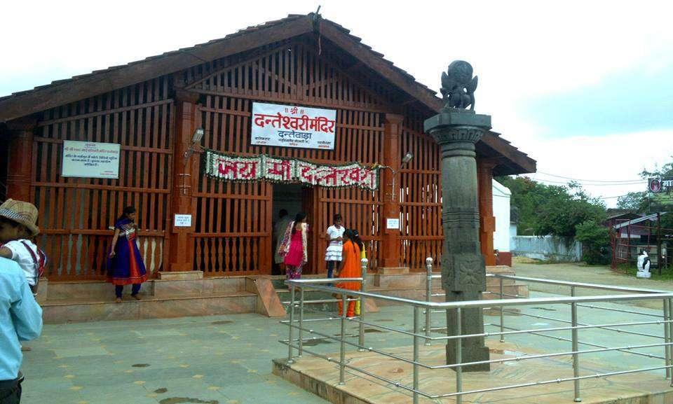 PunjabKesari, Danteshwari Temple