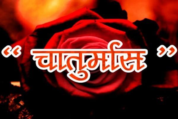 Fast And Festival 28 June To 04 July 2020, Hindu Vrat Upvaas, Vrat Katha In Hindi, Hindu Vrat Tyohar, Vrat This Year Calender, Festivals This Year Calender, हिन्दू त्यौहार, Ekadashi Vrat, Chaturmass, Pradosha Fast, Satya narayan Vrat, Kokila Vrat