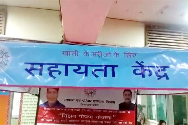 PunjabKesari, Help Center Image
