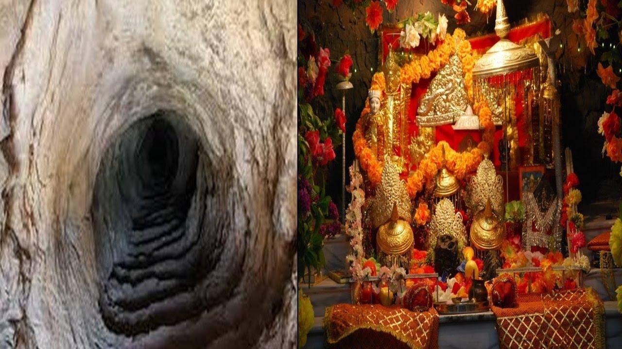 PunjabKesari, Vaishno Devi, Sri Vaishno Devi, वैष्णो देवी धाम