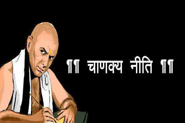 PunjabKesari, Chanakya Neeti, Chanakya Neeti Insult, Chanakya Niti In Hindi, Chanakya Gyan, Chanakya, Success Mantra In Hindi, चाणक्य नीति-सूत्र