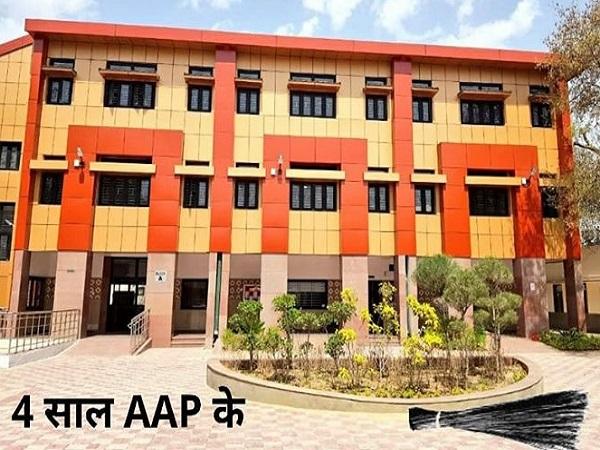 PunjabKesari, madhya Pradesh, Punjab kesari, AAP, Manish Sisodiya, Govt School, Shivraj Singh, BJP, Arvind kejriwal, Modern School