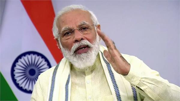 over 80 crore people of the country will get free ration till november pm modi