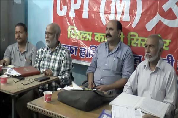 PunjabKesari, CPIM Meeting Image