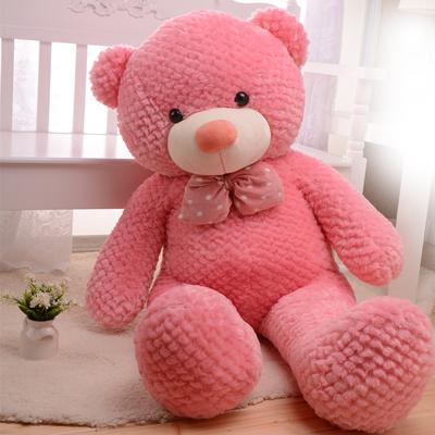 PunjabKesari, pink teddy image