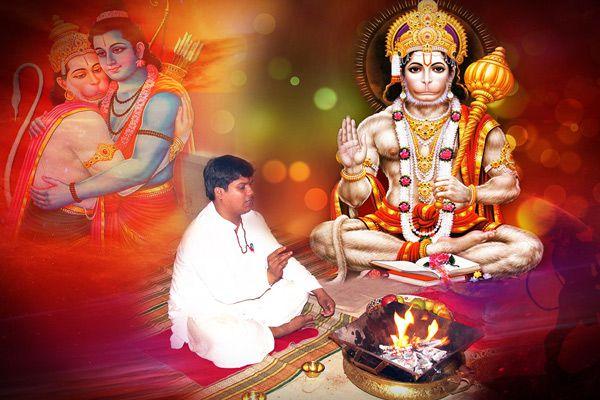 PunjabKesari, Hanuman Yagya, हनुमान यज्ञ