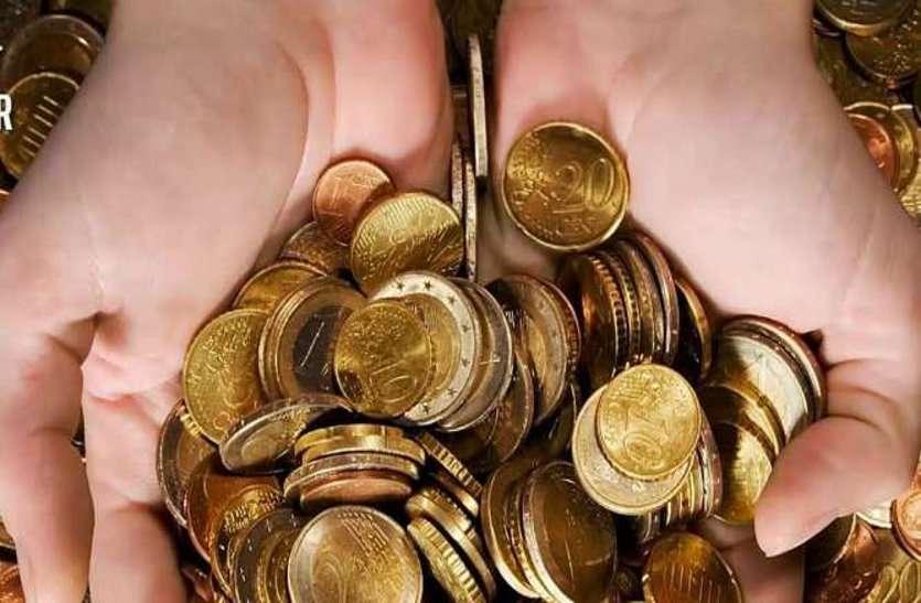PunjabKesari, धन, Money