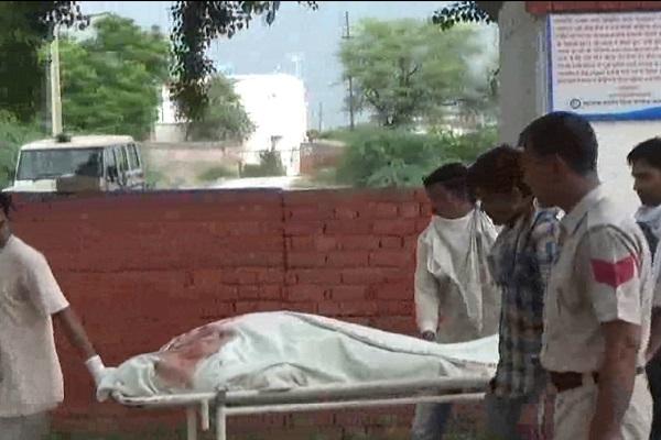 PunjabKesari, murder