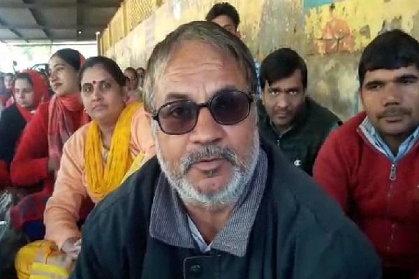 PunjabKesari, strike