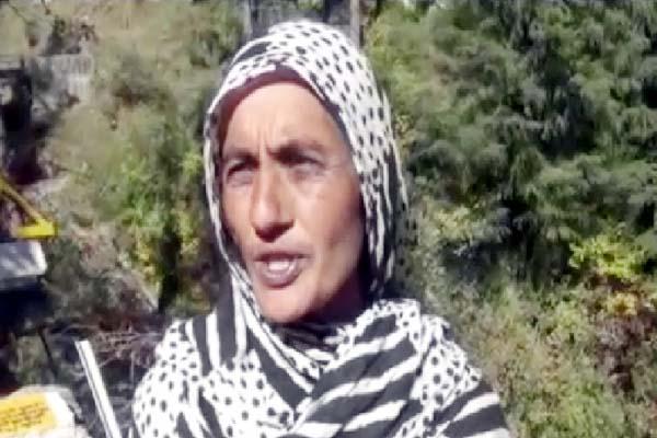 PunjabKesari, Woman Image