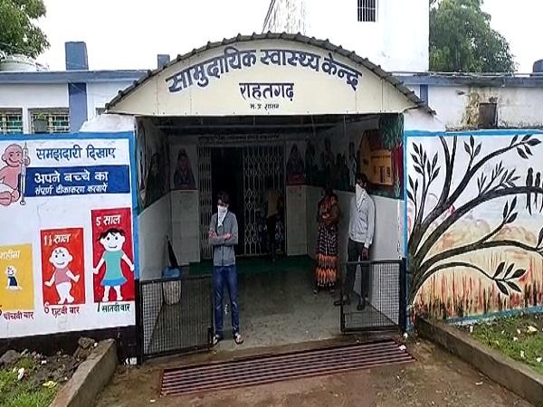 PunjabKesari, Madhya Pradesh, pregnant woman, Sagar district, Rahatgarh, heavy rain