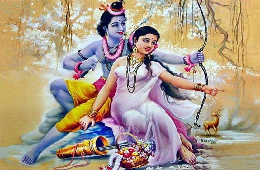 PunjabKesari, Raam Sita, Sri Ram, श्री राम, राम सीता