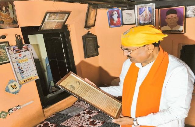 PunjabKesari, Madhya Pradesh, Agriculture Minister, Guru Govind Singh, Prakash Parb, Gurdwara