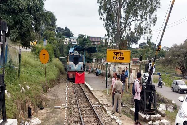 PunjabKesari, Kangra Train Image